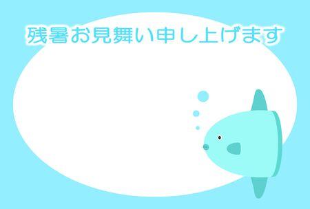 Summer greetings and ocean sunfish