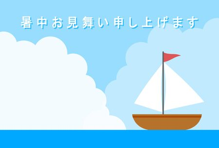 Greeting in summer and yacht
