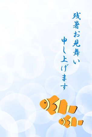 Greeting in summer and clownfish