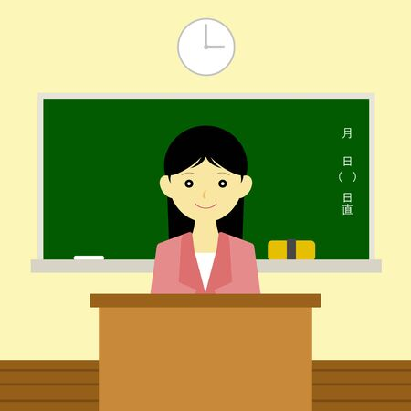 The female teacher who teaches at an educational institution