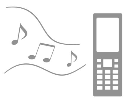 Music comes from mobile phone
