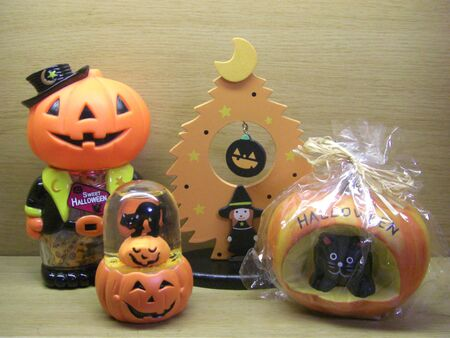 There are various cute Halloween goods