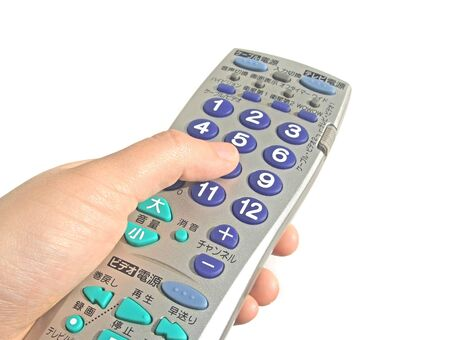 Operating with the remote control in hand