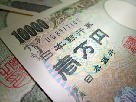 Japanese banknote surface close up