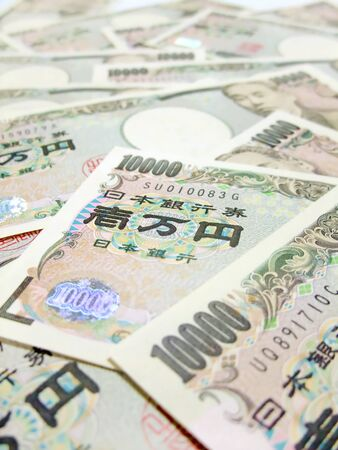 A lot of Japanese banknotes are packed