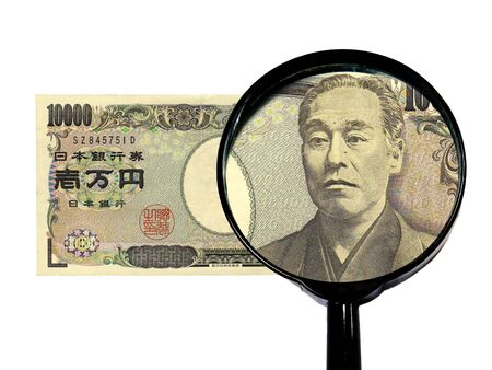 10,000 yen bill expanded with a loupe