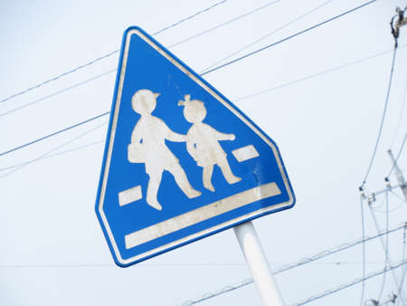 School zone road sign Banco de Imagens
