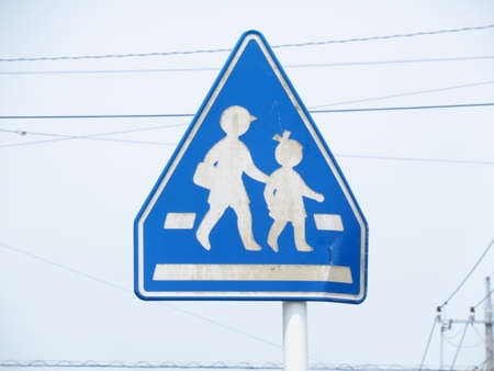 School zone road sign Stockfoto