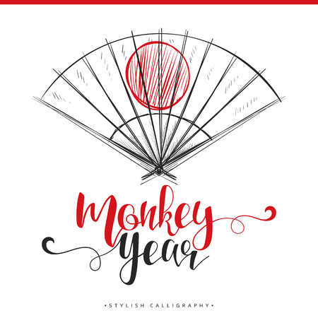 spring festival: Modern calligraphic design. Chinese New Year. Lettering calligraphy set. Ready design greeting card, invitation. Spring Festival in China Illustration