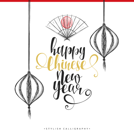 Modern calligraphic design. Chinese New Year. Lettering calligraphy set. Ready design greeting card, invitation. Spring Festival in China Illustration