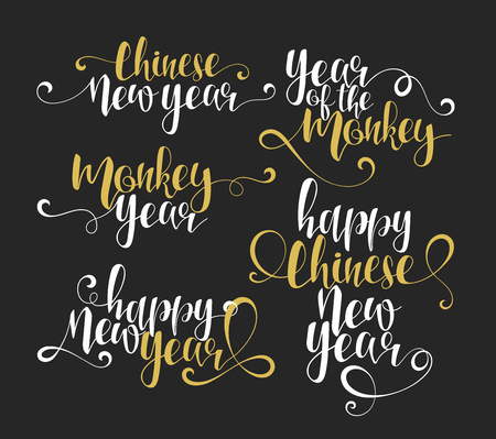 congratulatory: Lettering calligraphy set. Happy Chinese New Year. Monkey year. Design labels. Congratulatory text design for printing cards, invitations Illustration
