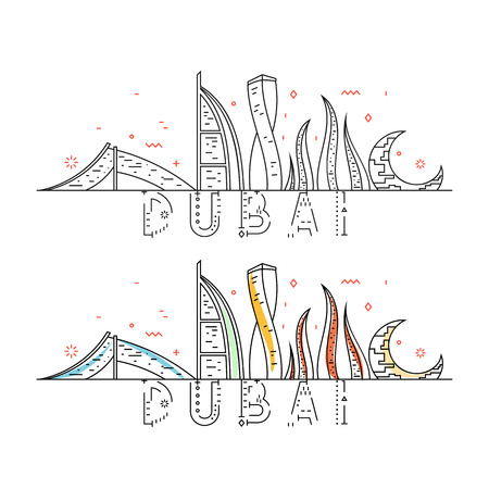 tour operator: Weekend in Dubai. United Arab Emirates. Sights United Arab Emirates Stylized city. Tourist advertising. Advertising template for travel agents.  landing page for the tour operator. Illustration