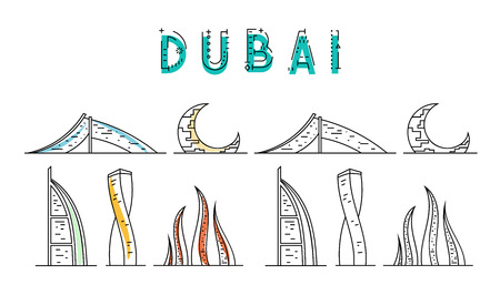 tour operator: Dubai. United Arab Emirates. Sights United Arab Emirates Stylized city. Tourist advertising. Advertising template for travel agents.  landing page for the tour operator.