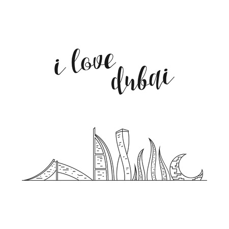 tour operator: I love Dubai. United Arab Emirates. Sights United Arab Emirates Stylized city. Tourist advertising. Advertising template for travel agents.  landing page for the tour operator.