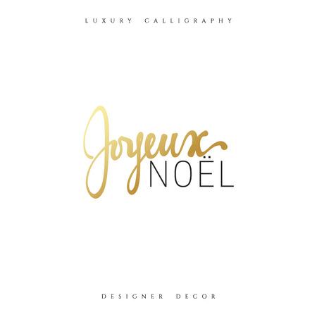 joyeux: Merry Christmas. French inscription. Joyeux Noel. Beautiful text calligraphy handmade. Xmas holidays poster and greeting card.