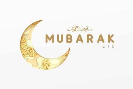 Eid Mubarak wenskaart met Arabische kalligrafie Ramadan Kareem. Islamitische achtergrond een halve maand. Stock Illustratie