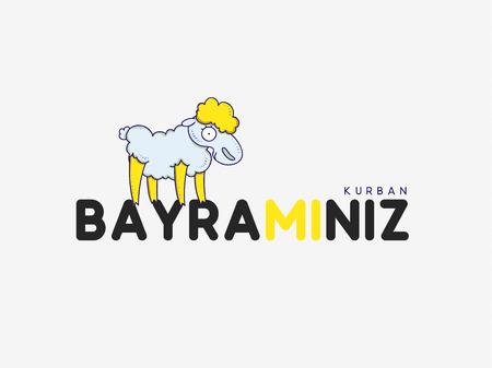 baby goat: Greeting card design with cute amusing Sheep for Muslim culture. Festival of Sacrifice, Eid-Al-Adha Mubarak. Illustration