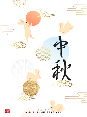 Mid Autumn Festival lettering Chinese hieroglyph. Greeting card happy rabbit with the moon