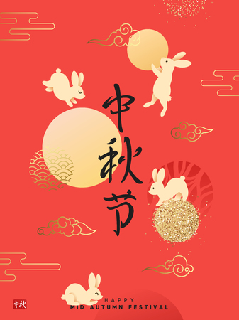 Mid Autumn Festival lettering Chinese hieroglyph. Greeting card happy rabbit with moon