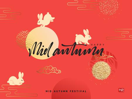 Mid Autumn Festival lettering Chinese hiëroglief. Wenskaart gelukkig konijn met maan Stockfoto - 83087625