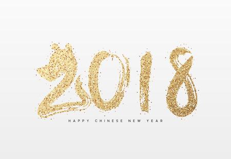 Year of dog the Chinese 2018 Illustration