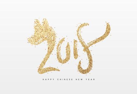 2018 Happy New Year. Year of dog the Chinese Zodiac. Illustration
