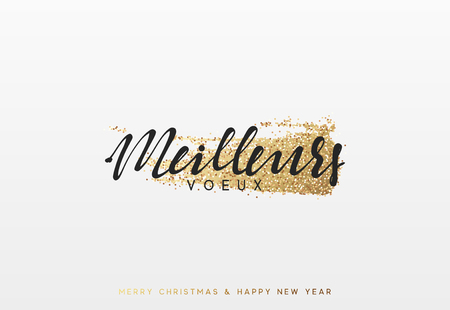 French lettering Meilleurs voeux. Christmas and New Year luxury gold background. Xmas greeting card.