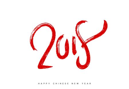 2018 Happy New Year card design. Illustration