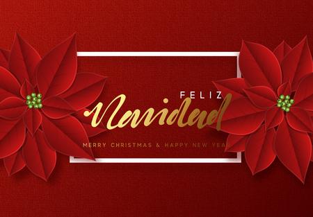 Christmas greeting card design. Ilustração