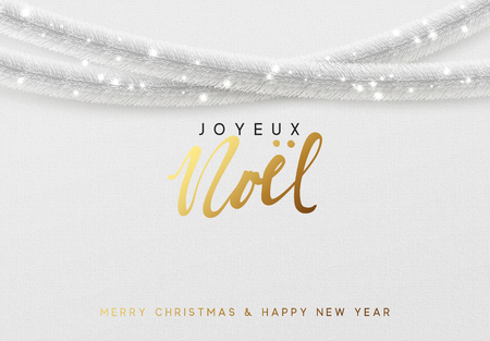 francais: Glowing Christmas card design in French. Illustration