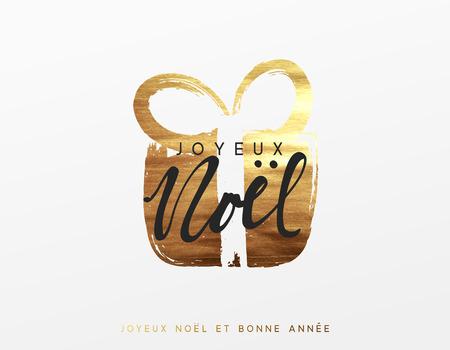 French text Joyeux Noel. Gold Christmas greeting card, Golden Xmas surprise gift box.