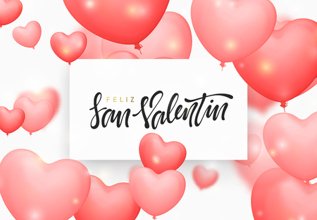 Happy Valentine\'s Day, Phrase Spanish Handmade. Feliz San Valentin ...