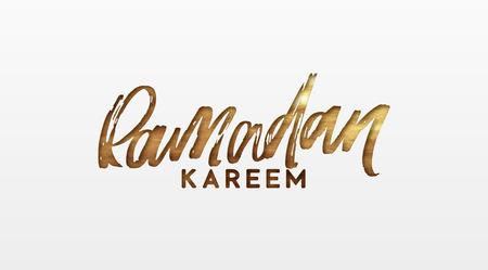 Ramadan Kareem. Text golden handwritten calligraphy. Lettering isolated on white background Çizim