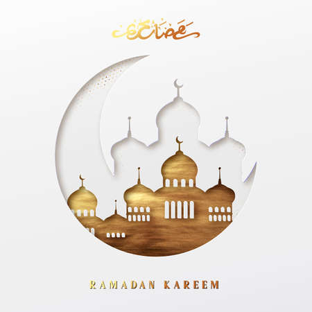 Ramadan vector background. Effect of the cut paper with the embossed Arabic calligraphic text of Ramadan Kareem. Creative design greeting card, banner, poster. Traditional Islamic holy holiday Vettoriali
