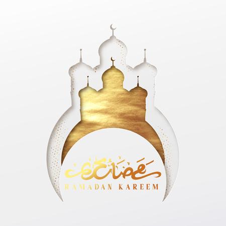 斋月传染媒介背景。剪纸与斋月Kareem浮雕阿拉伯语书法文本的影响。创造性的设计贺卡,横幅,海报。传统的伊斯兰圣洁假日