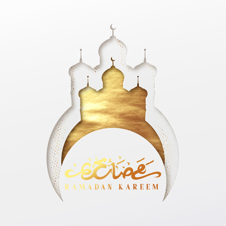 Ramadan vector background. Effect of the cut paper with the embossed Arabic calligraphic text of Ramadan Kareem. Creative design greeting card, banner, poster. Traditional Islamic holy holiday Illustration