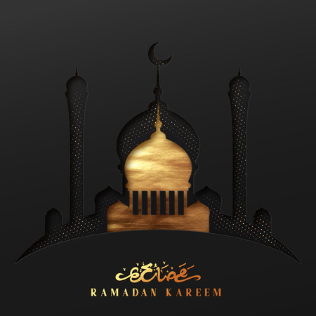 Ramadan vector background. Effect of the cut paper with the embossed Arabic calligraphic text of Ramadan Kareem. Creative design greeting card, banner, poster. Traditional Islamic holy holiday Stock Photo