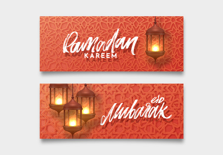 Ramadan vector, Eid Mubarak horizontal greeting banner with arabic calligraphy Ramadan Kareem. Realistic old Arabic lamps lanterns with shiny fire hanging on traditional arabesque pattern background. Stock Illustratie