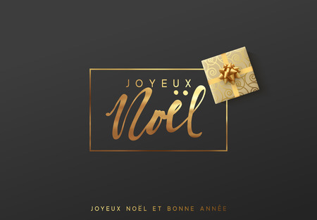 French text Joyeux Noel. Merry Christmas gold lettering in a frame background.