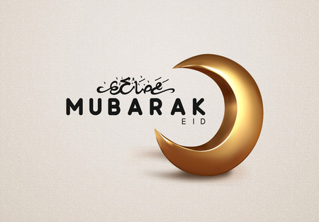 Eid Mubarak islamic design gold crescent moon with arabic handwritten calligraphy Ramadan Kareem.