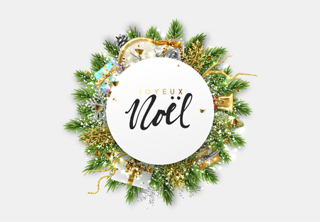 French text Joyeux Noel. Christmas design vector background. Bundle of pine branches, Xmas decoration object, gift box, antique clocks, golden bell. Covered with snow and bright gold confetti Illustration