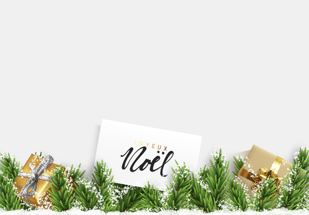 French text Joyeux Noel. Christmas banner border with green pine branches, realistic golden gifts box and white snow.