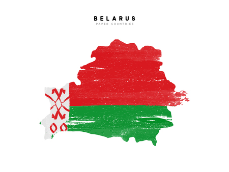 Belarus detailed map with flag of country. Painted in watercolor paint colors in the national flag. Çizim