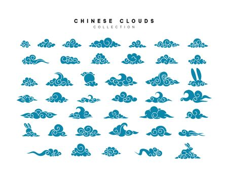 Collection of blue clouds in Chinese style. Çizim