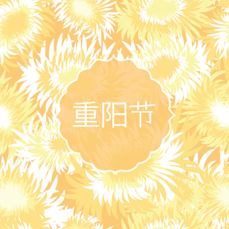 ninth: Greeting card Holiday of Double Ninth Festival. Poster. Vector illustration.