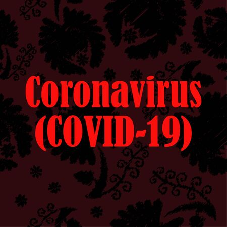 Coronavirus and Flowers. Black. Seamless background with caption. Vector illustration for web design or print.  イラスト・ベクター素材