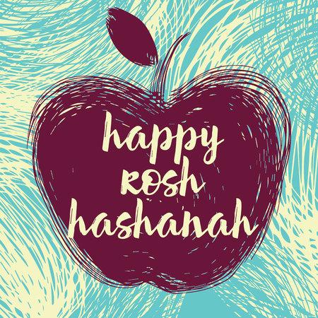 adam and eve: Greeting card wiyh symbol of Rosh Hashanah (apple). Jewish new year celebration design. Happy Shana Tova. Happy New Year in Hebrew. Vector illustration.