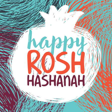Greeting card wiyh symbol of Rosh Hashanah (pomegranate). Jewish new year celebration design. Happy Shana Tova. Happy New Year in Hebrew. Vector illustration.