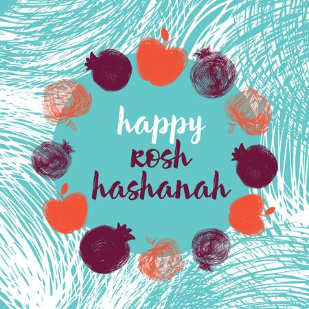 adam and eve: Greeting card wiyh symbol of Rosh Hashanah (pomegranate and apple). Jewish new year celebration design. Happy Shana Tova. Happy New Year in Hebrew. Vector illustration. Illustration