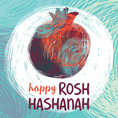 rosh: Greeting card wiyh symbol of Rosh Hashanah (pomegranate). Jewish new year celebration design. Happy Shana Tova. Happy New Year in Hebrew. Vector illustration.